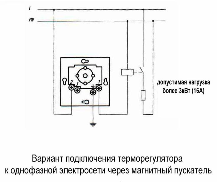 Термостат неоклима rq-10 схема подключения
